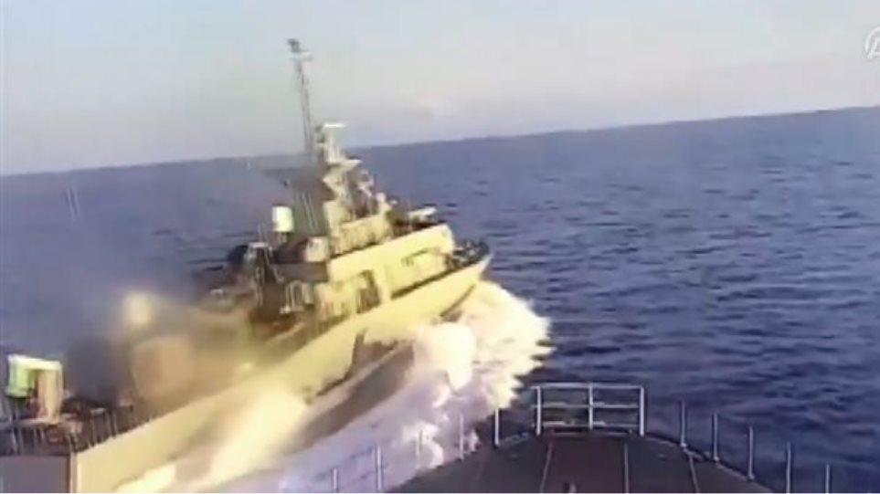 Anadolu: Ελληνική πυραυλάκατος παρενόχλησε τουρκική κορβέτα - βίντεο