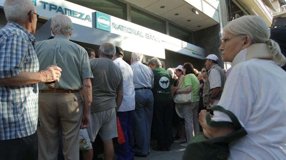 Ντοκουμέντο: Έδωσαν μόλις 153,15 σε συνταξιούχο που παίρνει 1.066 ευρώ το μήνα!