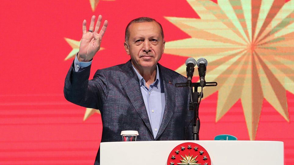 erdogan077
