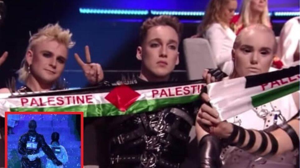 Iceland_Flag-_Madonna_Flag_New