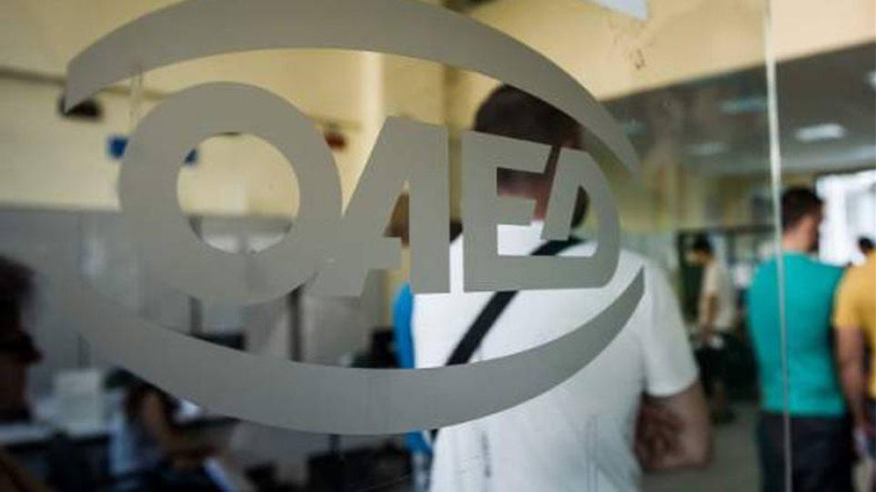 ΟΑΕΔ: Αύξηση των εγγεγραμμένων ανέργων που πλησιάζουν το ένα εκατομμύριο!