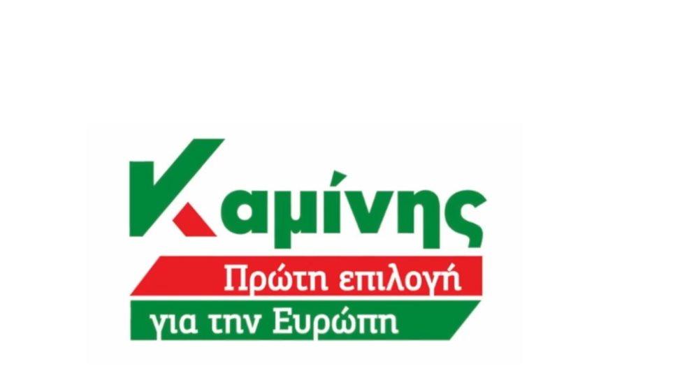 Η δήλωση-σοκ Τσίπρα για την ομηρία των συνταξιούχων - Δείτε βίντεο-απάντηση Καμίνη