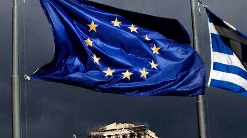 ΟΟΣΑ για την ανάπτυξη στην Ελλάδα : Χαμηλότερη από τις προβλέψεις