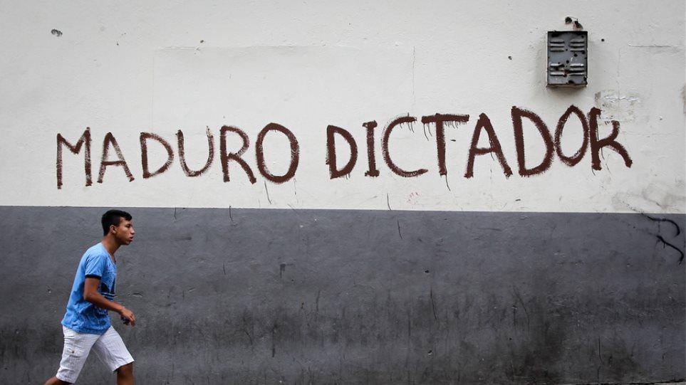 venezuela-carakas-ena