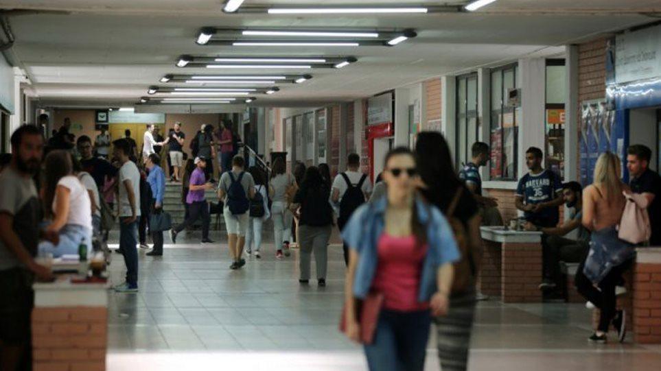 Τους 78.335 αριθμούν φέτος οι εισακτέοι των Πανελλαδικών στα Πανεπιστημίων - Πόσοι αναλογούν στο Πανεπιστήμιο Θεσσαλίας