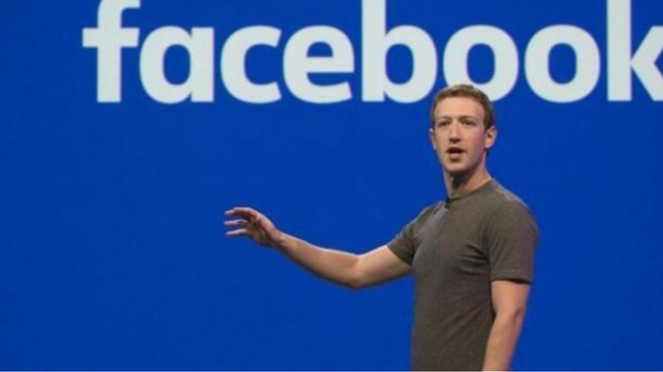 f8-facebook-mark-zuckerberg-0069