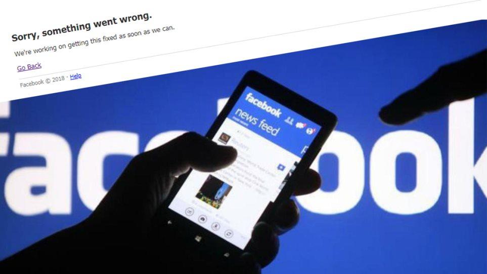 Μέχρι το 2020 το Facebook θα κυκλοφορήσει το δικό του «κρυπτονόμισμα»