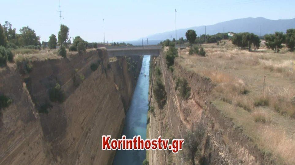 Τραγωδία στην Κόρινθο: Γυναίκα έκανε βουτιά θανάτου από τη γέφυρα του Ισθμού