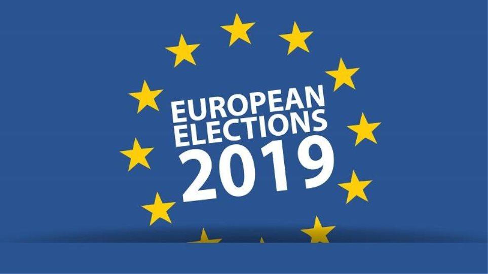 EU2019B