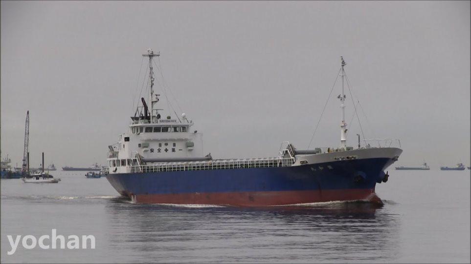 japan-ship-ena