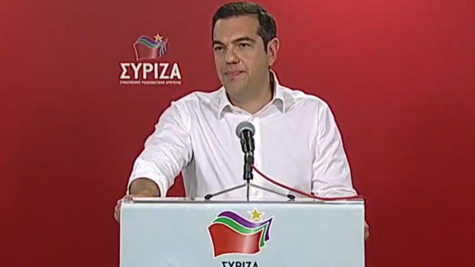 Ο κύβος ερρίφθη: Ο Αλέξης Τσίπρας ανακοίνωσε πρόωρες εκλογές στις 30 Ιουνίου