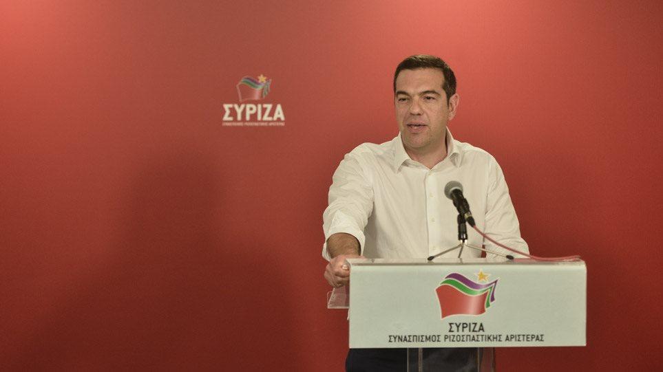 tsipras_diaggelma_art