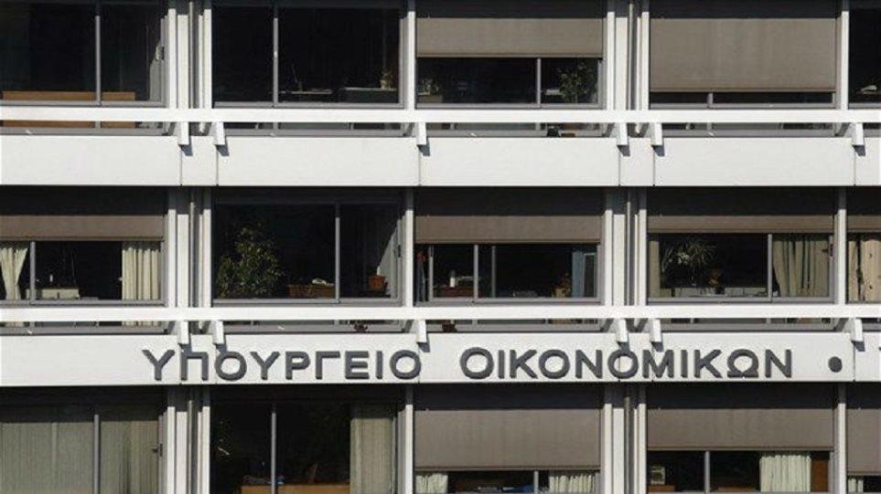 Πρωτογενή πλεονάσματα: Το οπλοστάσιο της κυβέρνησης για τη μείωσή τους στο 2% του ΑΕΠ
