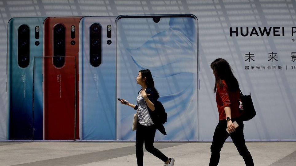 Η Huawei αντικαθιστά το λειτουργικό Android με το Ark OS ως απάντηση στον Trump