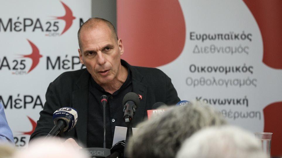 varoufakis-mera-ena