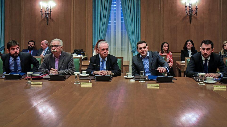 Υπουργικό συμβούλιο στις 13:00 για τη Δικαιοσύνη