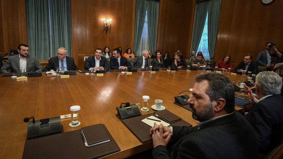tsipras_ypourgiko_simvoulio_art