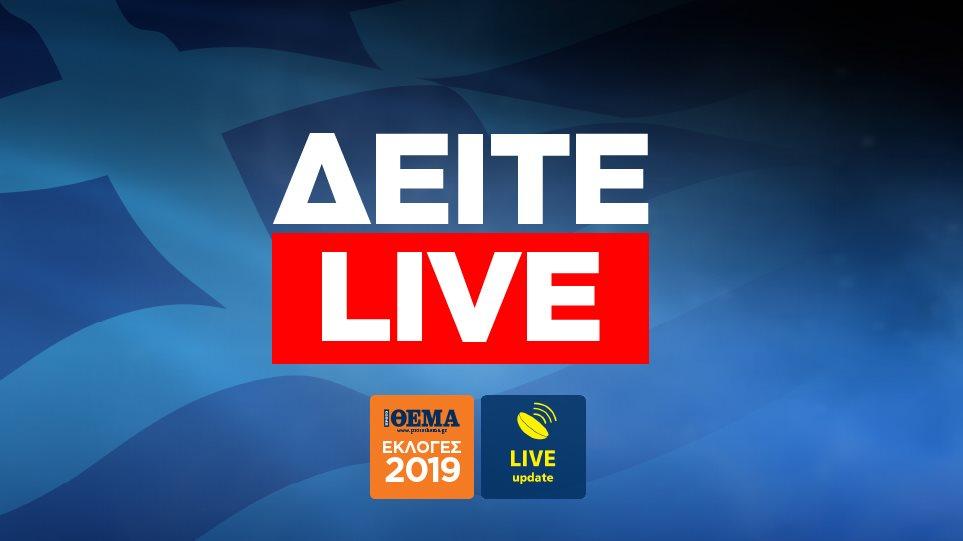 Live-Update01-mesa