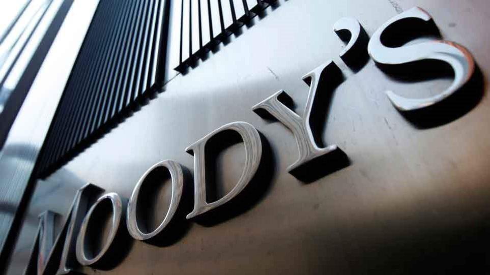 Moody's: Τα «αγκάθια» για την ελληνική οικονομία