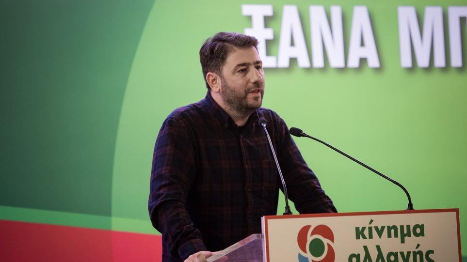 Ανδρουλάκης κατά Γεννηματά: Οι εκλογές θα κρίνουν την επιβίωση της παράταξης