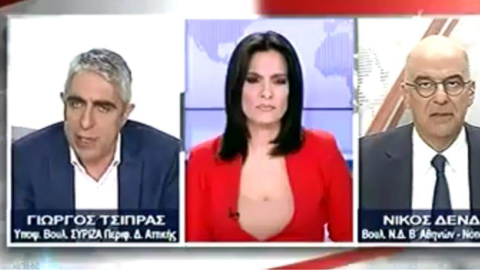 dendias_tsipras
