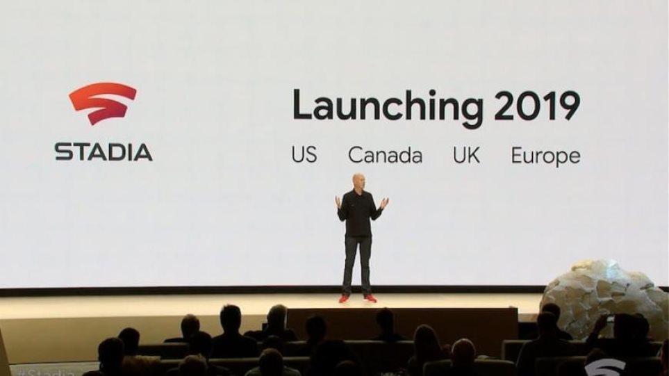 Η Google παρουσιάζει νέα πλατφόρμα με 30 βιντεοπαιχνίδια τον Νοέμβριο