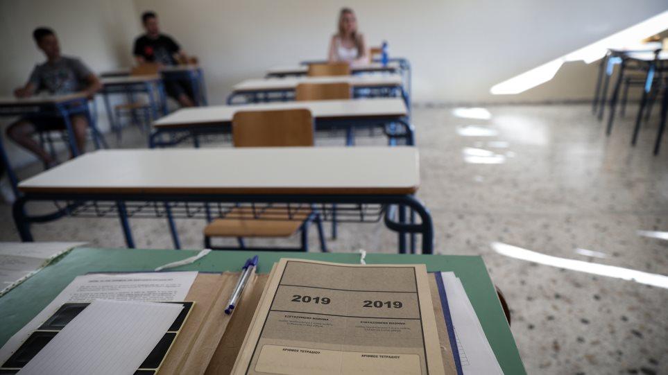 Αυτά είναι τα σημερινά θέματα της Αλγεβρας στις Πανελλαδικές 2019 για τα ΕΠΑΛ