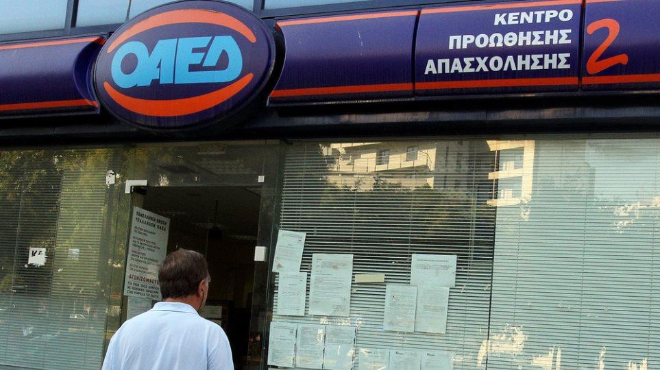 ΟΑΕΔ: Εφάπαξ οικονομική ενίσχυση 1.000 ευρώ σε ανέργους πρώην εργαζομένους