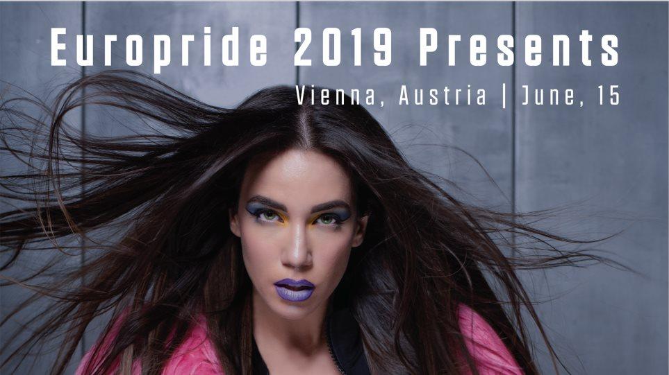 Η Κατερίνα Στικούδη είναι η επίσημη πρέσβειρα του EuroPride 2020