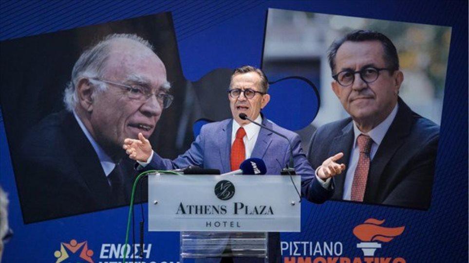 Εκλογές 2019: Λεβέντης - Νικολόπουλος ανακοίνωσαν την συνεργασία τους