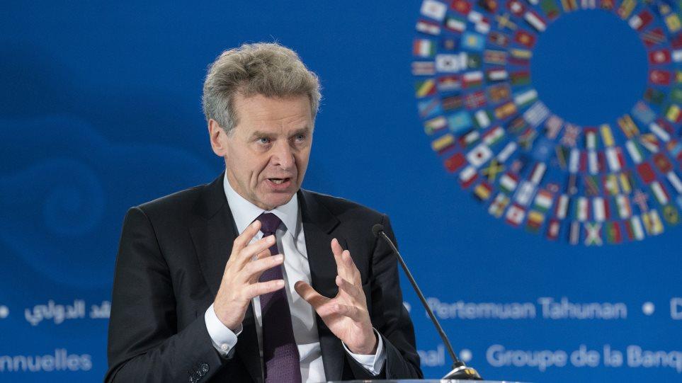 «Καμπανάκι» ΔΝΤ: Παραμένει ο κίνδυνος για κρίσεις χρέους σε χώρες της ευρωζώνης