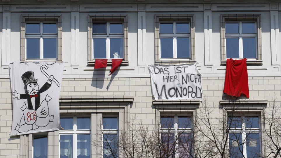 Βερολίνο: «Παγώνουν» για πέντε χρόνια τις αυξήσεις στα ενοίκια
