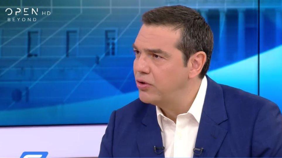 tsipra1