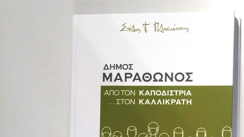 Marathon_Cov
