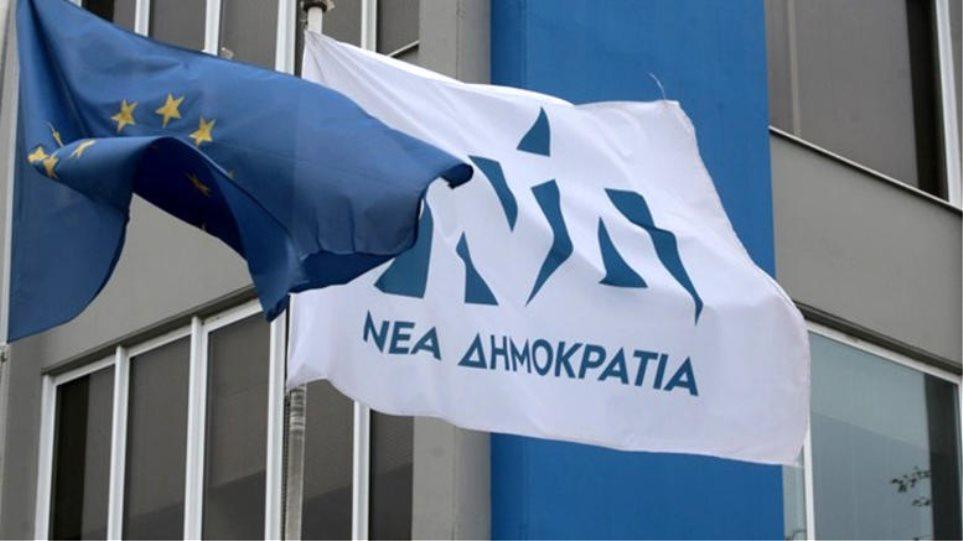 Ανακοινώθηκε το ψηφοδέλτιο Επικρατείας της ΝΔ - Ολα τα ονόματα (ΛΙΣΤΑ)