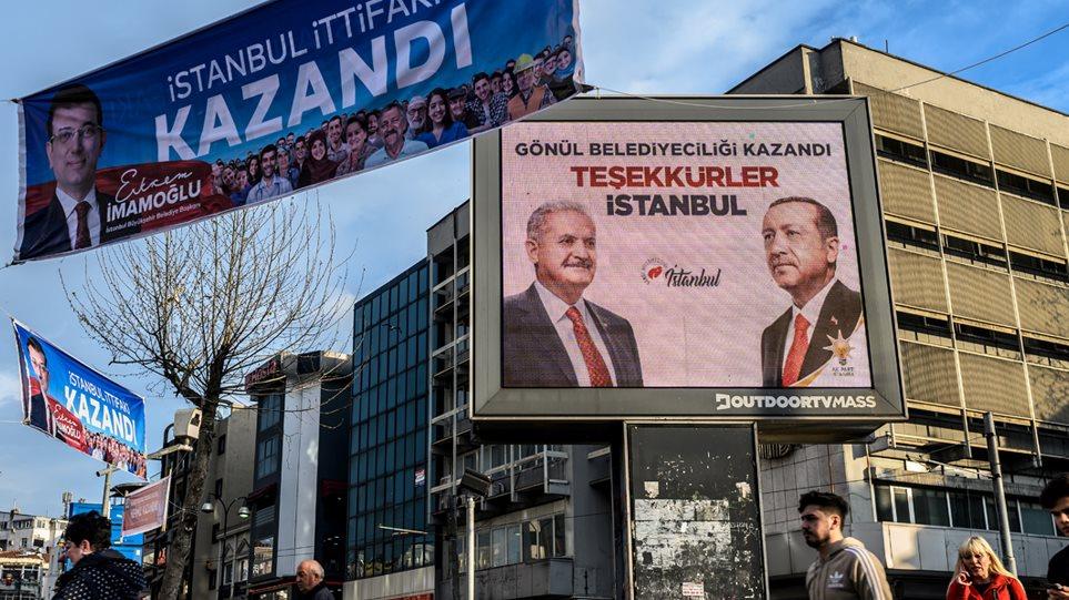 Τουρκία: Εκατομμύρια ψηφοφόροι στις κάλπες για τις δημοτικές εκλογές στην Κωνσταντινούπολη