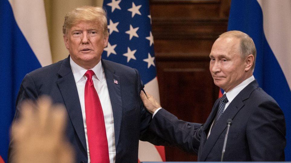 Πιθανή συνάντηση Τραμπ - Πούτιν στη διάσκεψη των χωρών-μελών της ομάδας G20