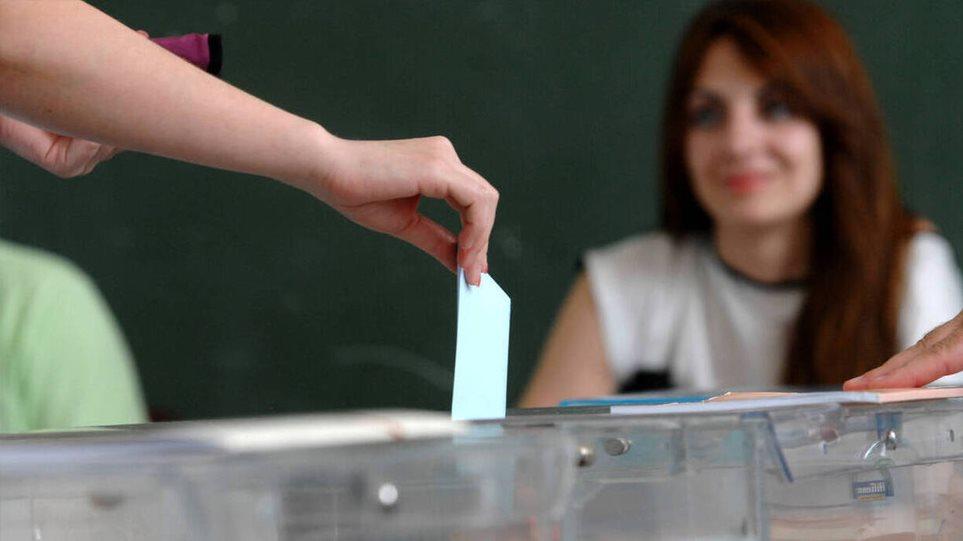 Νέα δημοσκόπηση: Διψήφια η διαφορά ΝΔ - ΣΥΡΙΖΑ