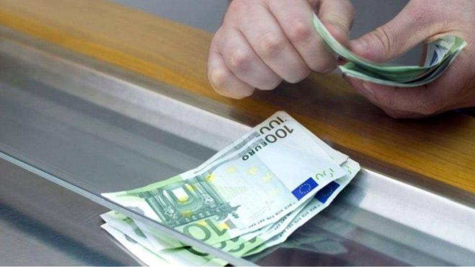 Ακατάσχετος λογαριασμός: Αυξάνεται το όριο των 1.250 ευρώ για τους συνεπείς οφειλέτες