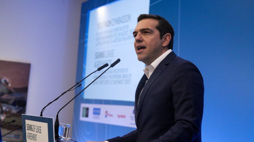 tsipra-simvasi