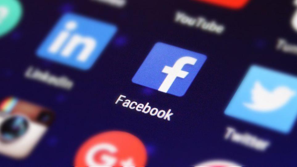Πρόστιμο 1 εκατ. στο Facebook στην Ιταλία για την υπόθεση της Cambridge Analytica