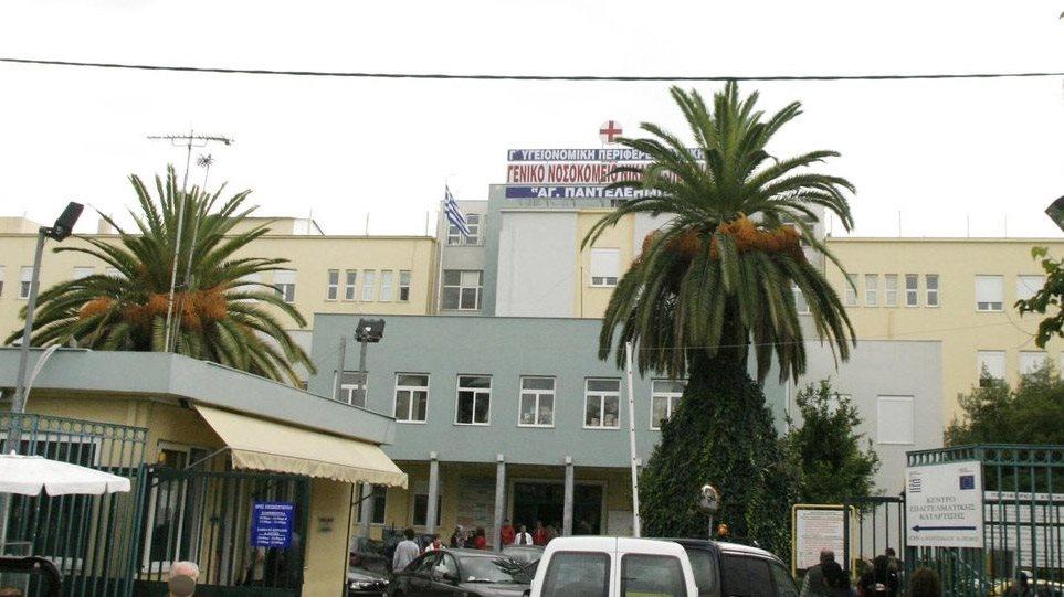Τραγωδία στο Νοσοκομείο Νίκαιας: Για 30 ευρώ έχασε τη ζωή της η νοσοκόμα