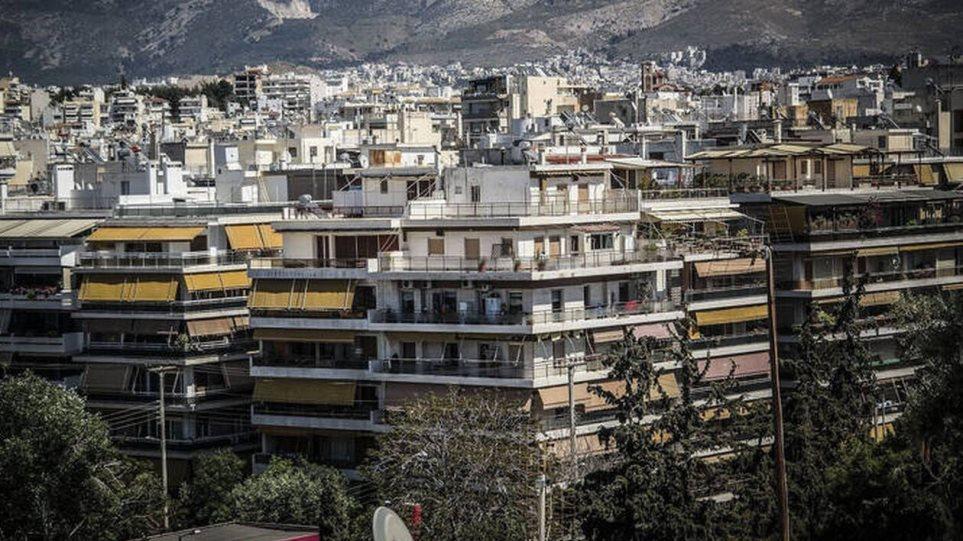 Ανοίγει σήμερα η πλατφόρμα για την Προστασία Πρώτης Κατοικίας - Ποια τα κριτήρια υπαγωγής στη ρύθμιση