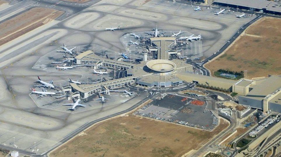 Ισραήλ: Αεροσκάφος με 152 επιβάτες έκανε έκτακτη προσγείωση -Δείτε βίντεο