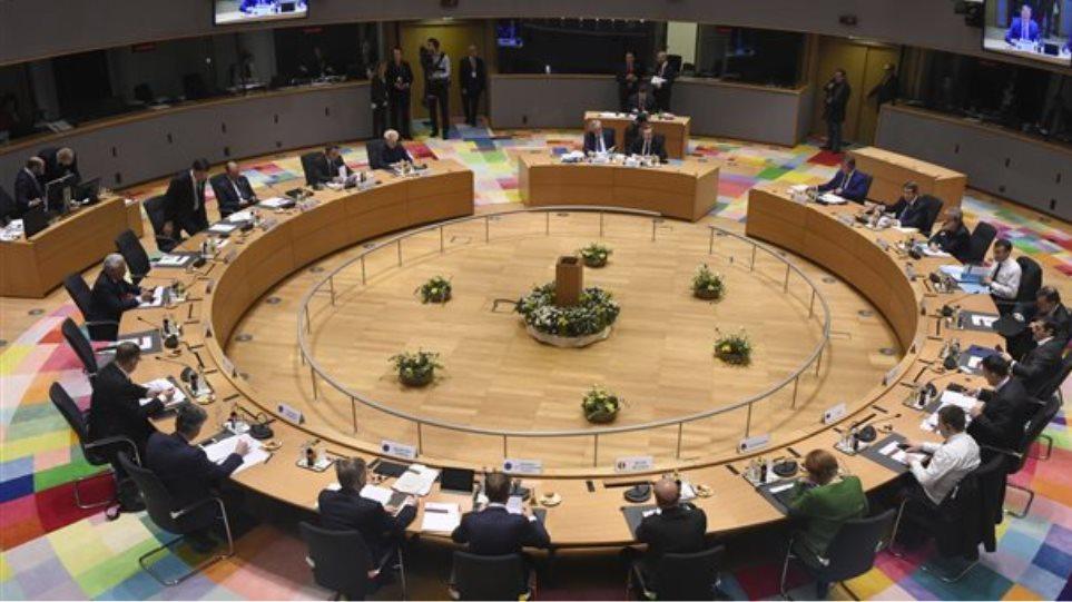 euroworking-group
