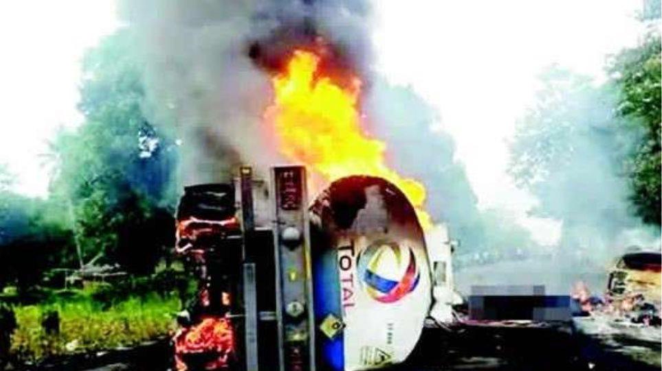 Νιγηρία: Έκρηξη πετρελαιοφόρου αφήνει δεκάδες νεκρούς και τραυματίες