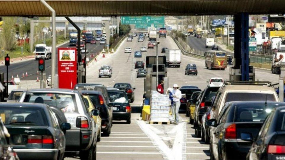 Επιστρέφονται πινακίδες και άδειες οδήγησης για τις Εκλογές - Ποιοι εξαιρούνται
