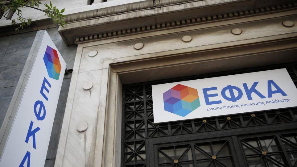 ΕΦΚΑ: Τι ισχύει για την επιδότηση - ασφάλιση της μαθητείας των σπουδαστών ΙΕΚ και ΣΕΚ