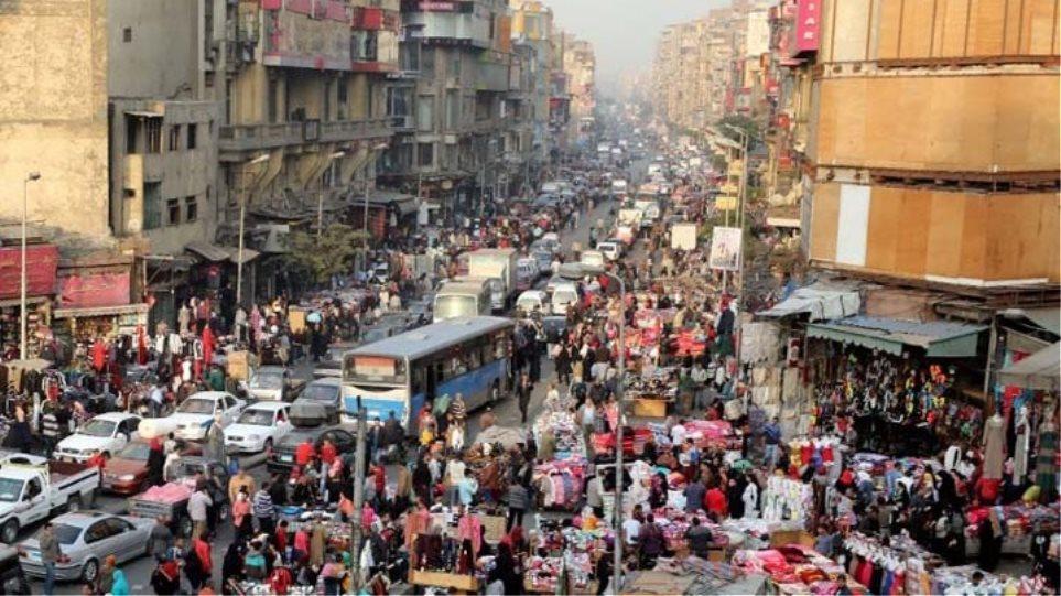 ΟΗΕ: Έρχεται πληθυσμιακή «έκρηξη» στην Αίγυπτο - Στα 160 εκατ. οι κάτοικοι της χώρας μέχρι το 2050