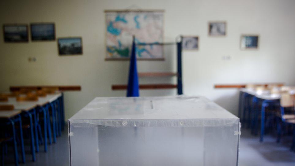 Deutsche Welle: Ψήφος Αποδήμων - Στις καλένδες το δικαίωμα των Ελλήνων του εξωτερικού
